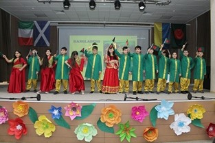 International Day at BMIS